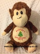 Monkey - First Christmas